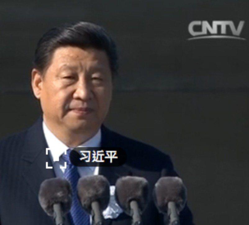 大陸國家主席習近平。圖/擷自央視新聞網