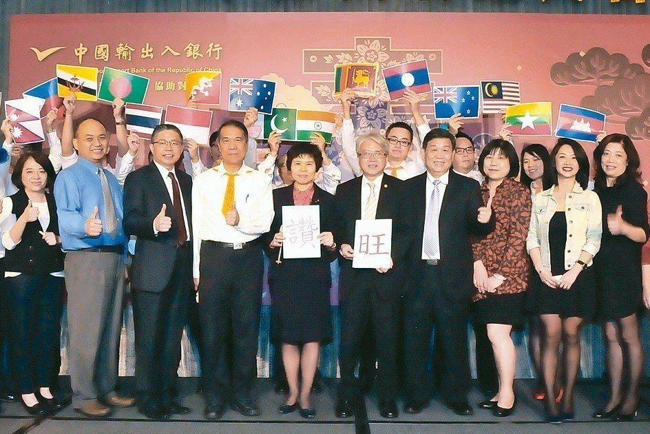 輸出入銀行副總經理柯綉絹(左五起)、理事主席林水永、副總經理戴乾振與業者代表合影...