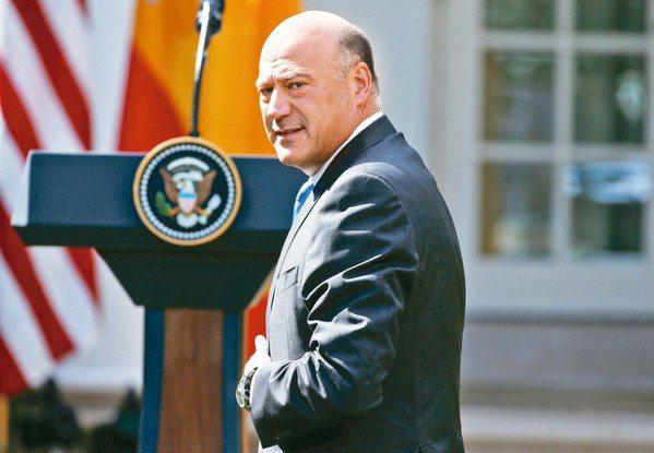 白宮首席經濟顧問柯恩 路透