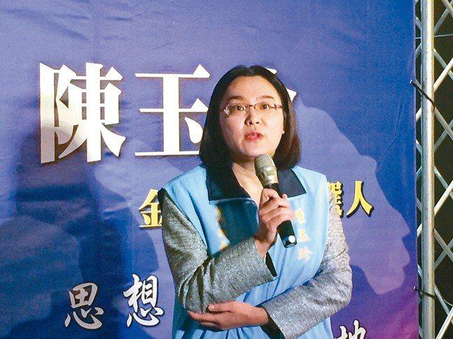 資深縣議員陳玉珍選在婦女節宣布將參選金門縣長,引起網路熱議。 記者蔡家蓁/攝影