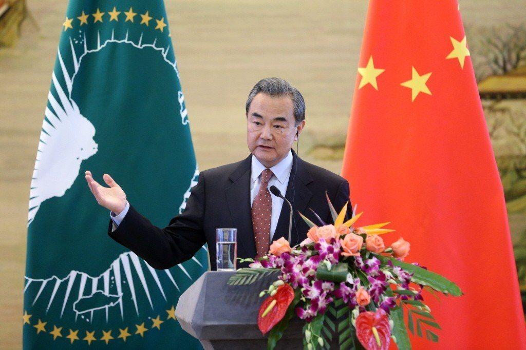中國外交部長王毅。中新社資料照片