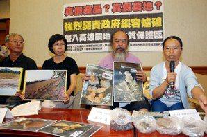 周益村/逝去的五年:記旗山大林的廢爐渣掩埋案