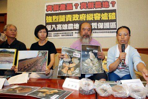 逝去的五年:記旗山大林的廢爐渣掩埋案