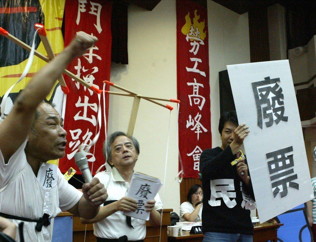 工運人士認為,台灣人民不是只能在兩粒爛蘋果中選一個而已。 圖/聯合報系資料照片