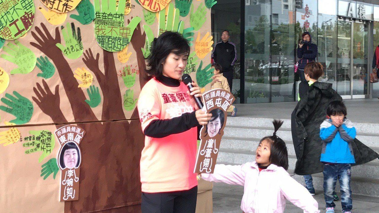 西屯區的童葦翎致詞時,小女兒牽著她的衣角不放。 記者陳秋雲/攝影