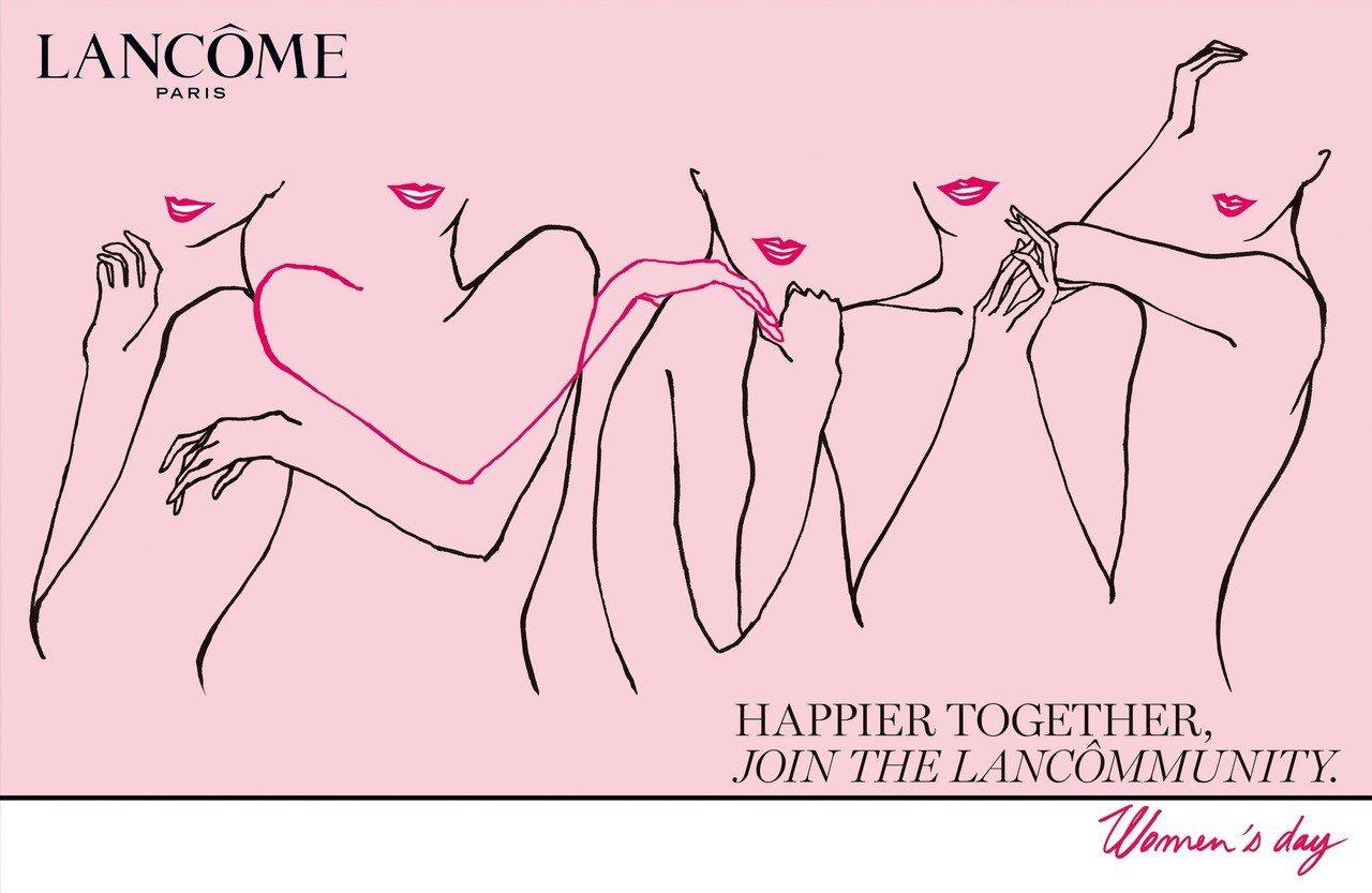 蘭蔻推出國際婦女節相關活動。圖/蘭蔻提供