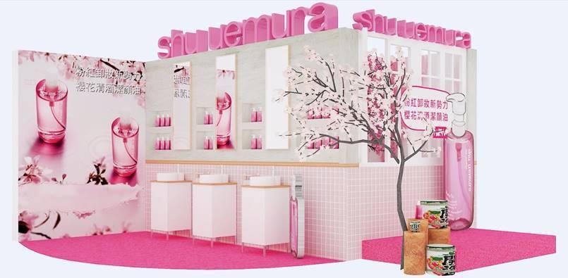 植村秀於3月8至10日期間推出櫻花萃釀淨透潔顏油快閃店活動。圖/植村秀提供