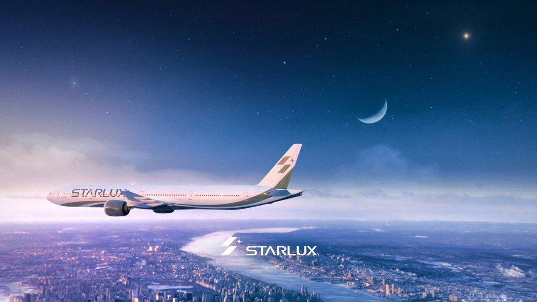星宇航空預定下周向民航局遞件申請設立航空公司。 圖/星宇航空提供