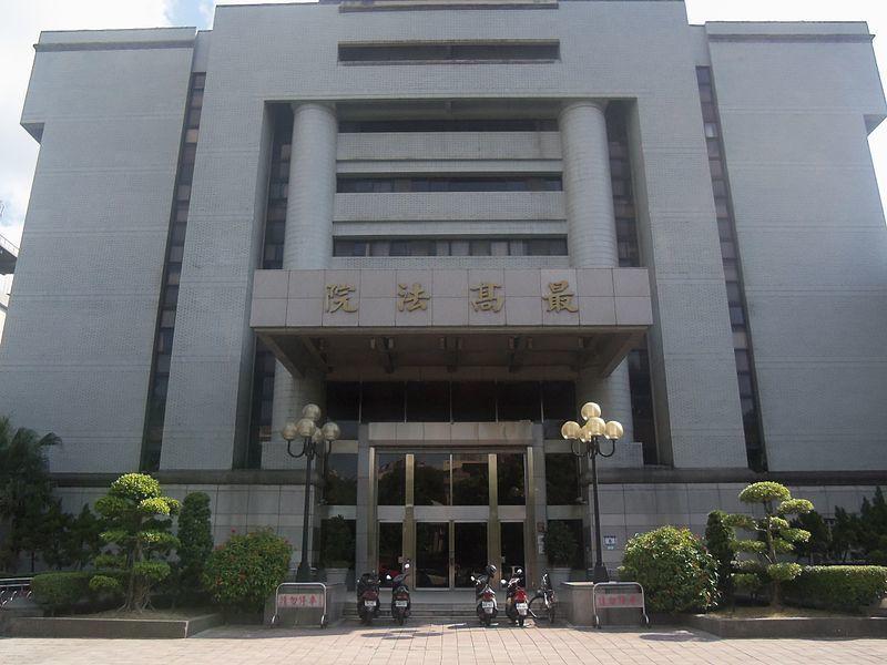 郭瑤琪非常上訴,最高法院駁回。記者蘇位榮/攝影