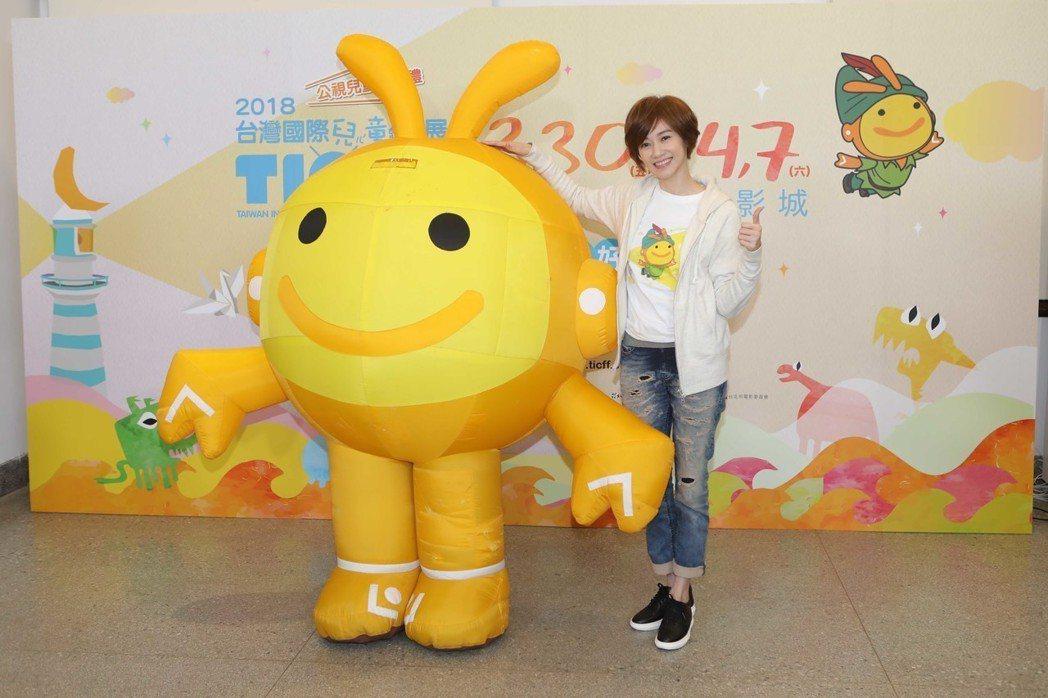 周幼婷出席「台灣國際兒童影展」活動。圖/公視提供