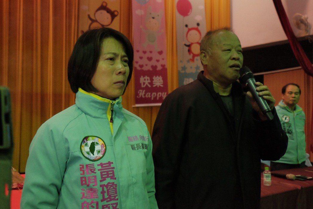 張明達(右)表示從政30餘年來清清白白,不容惡意中傷抹黑。記者謝恩得/翻攝
