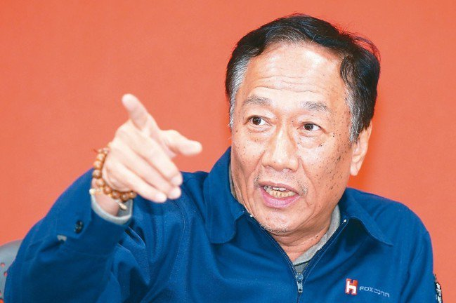 圖為鴻海董事長郭台銘。 本報資料照片
