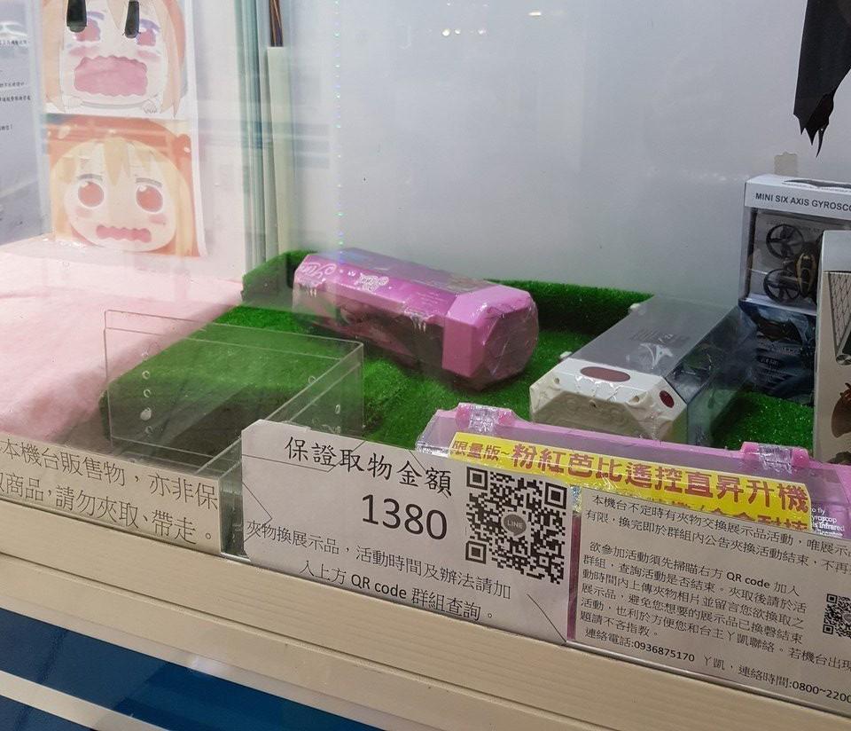 夾娃娃機台上會寫著保證取物的價格,使得機台能夠有別於一般的電玩。 記者修瑞瑩/攝...
