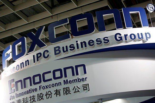 鴻海旗下富士康工業互聯網(FII)在中國大陸首發通過A股IPO審核,僅用36天,...