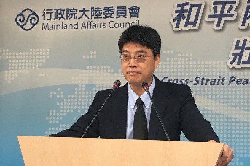 陸委會副主委邱垂正表示,中國大陸宣布惠台措施,並非單純惠台。 圖/聯合報系資料照...