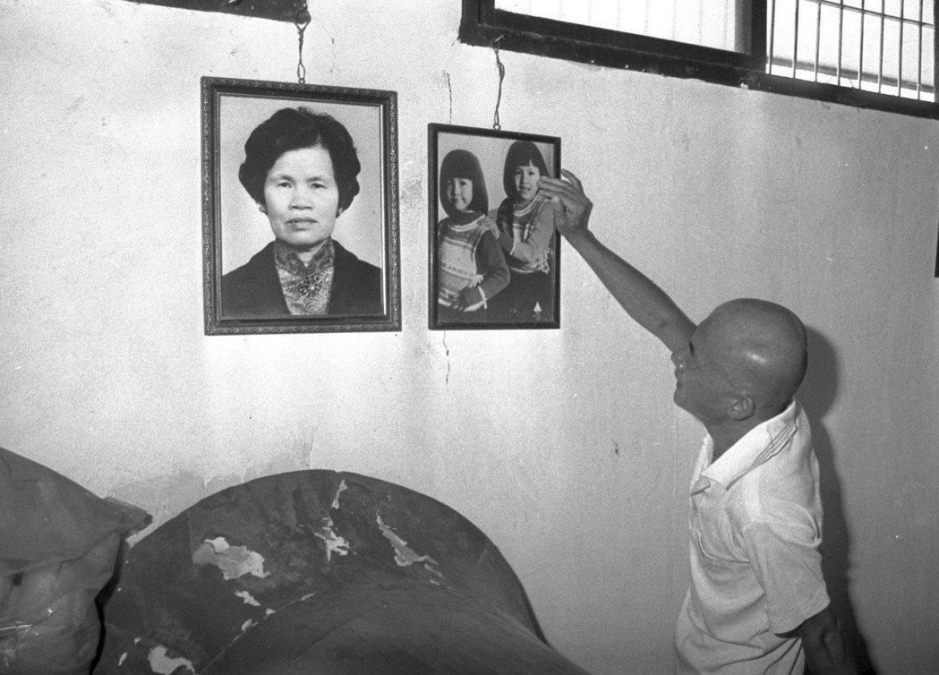 因參與美麗島事件在1979年12月被捕入獄的林義雄,在1984年8月假釋出獄隔天...