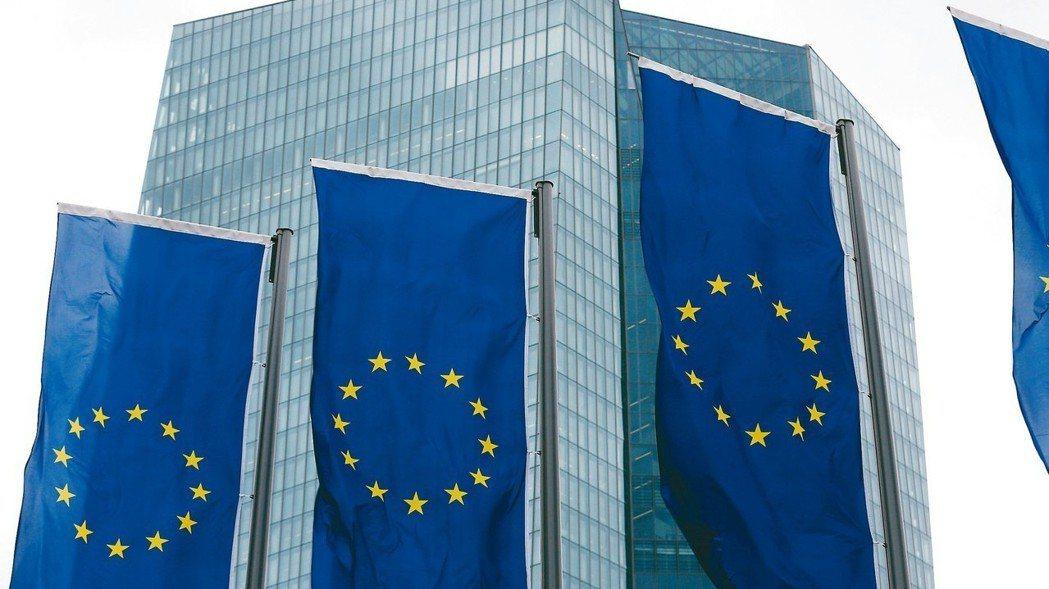 歐洲央行(ECB)8日召開決策會議,決定維持各項政策利率不變。 路透
