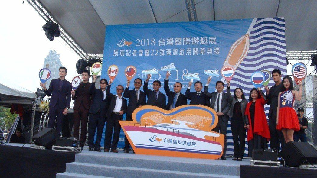 第3屆台灣國際遊艇展,3月15日將盛大登場。記者王昭月/攝影