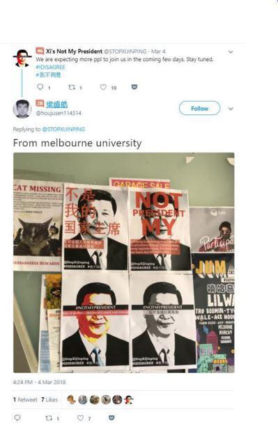 海外中國留學生發聲稱「習不是我的國家主席」。 世界日報記者蘇妍鳳/攝影