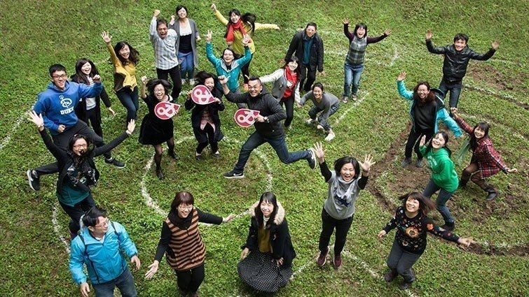 台北市芳和國中是第一所台北市公辦公營實驗國中。台北市教育局鼓勵更多國中可以提出轉...