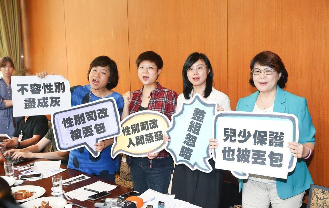 2017年8月11日,四位司改國是會議委員紀惠容(左起)、林志潔、賴芳玉、劉淑瓊...