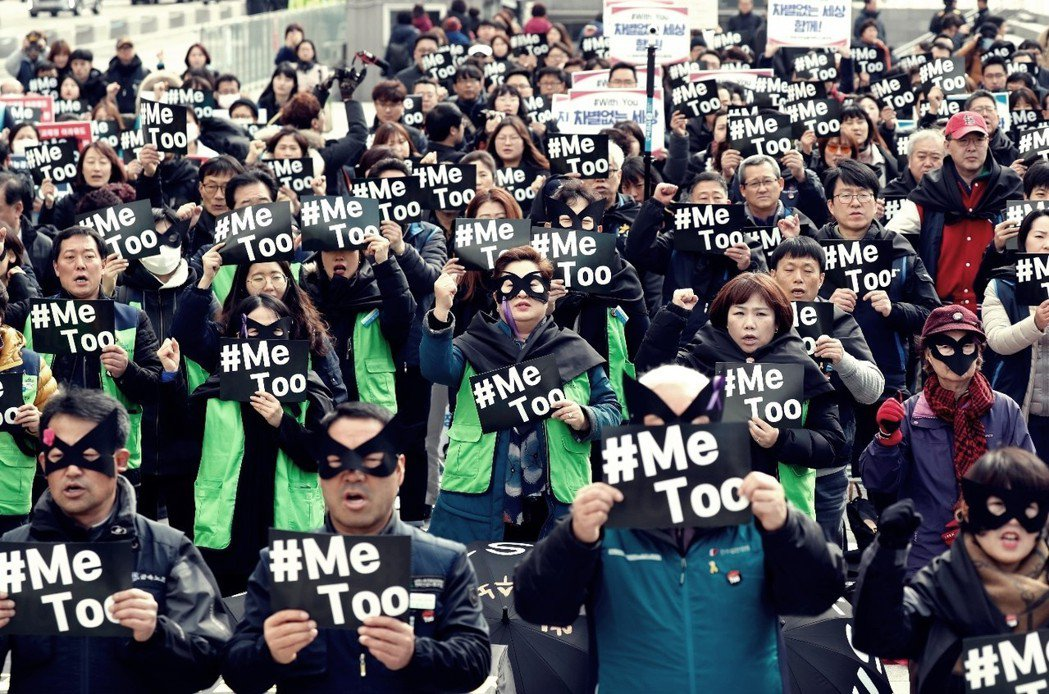 #MeToo帶來的真相風暴:3月才剛進入第1週,政治圈也被丟下性侵震撼彈。 圖/...