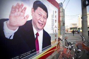習近平稱帝?中共政治「制度化」的背景脈絡與其影響分析