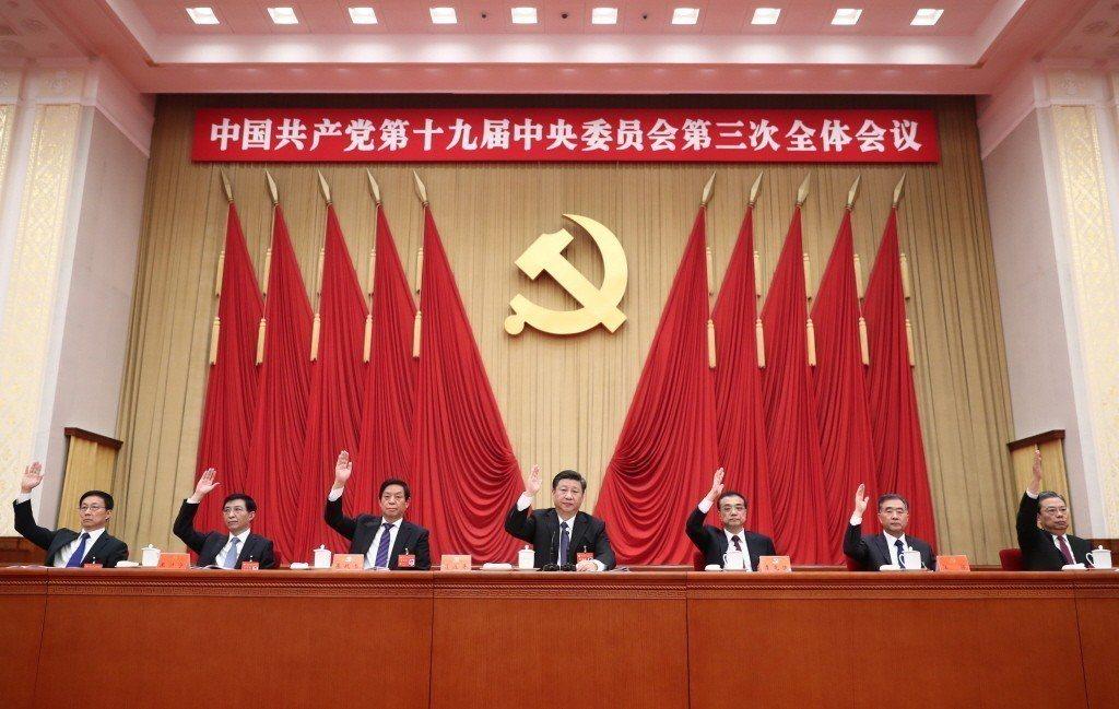 中國共產黨第十九屆中央委員會第三次全體會議在北京舉行。 圖/新華社