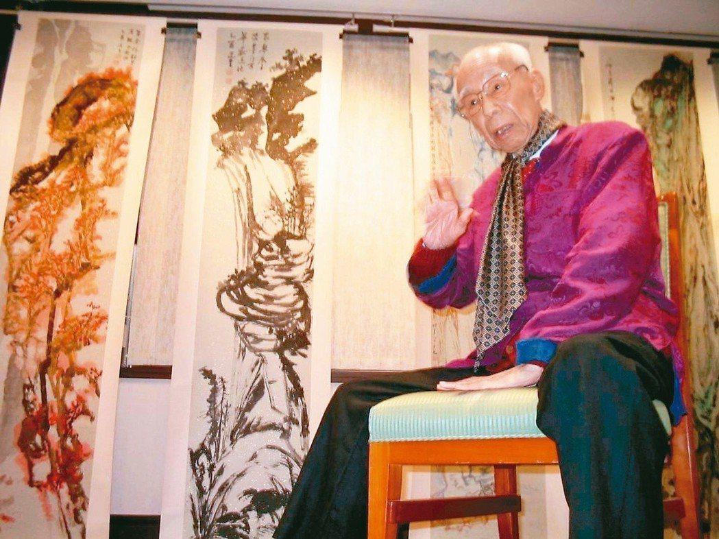 饒宗頤水墨畫造詣深,在耶魯時,周末期間,張充和常親自下廚,饒先生就在書房寫字畫畫...