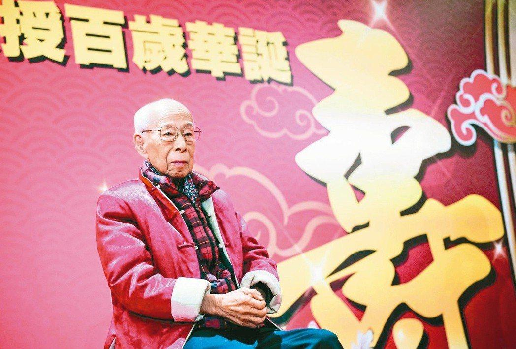 饒宗頤是國學家,在中國研究、東方學及藝術文化多方面有成就。