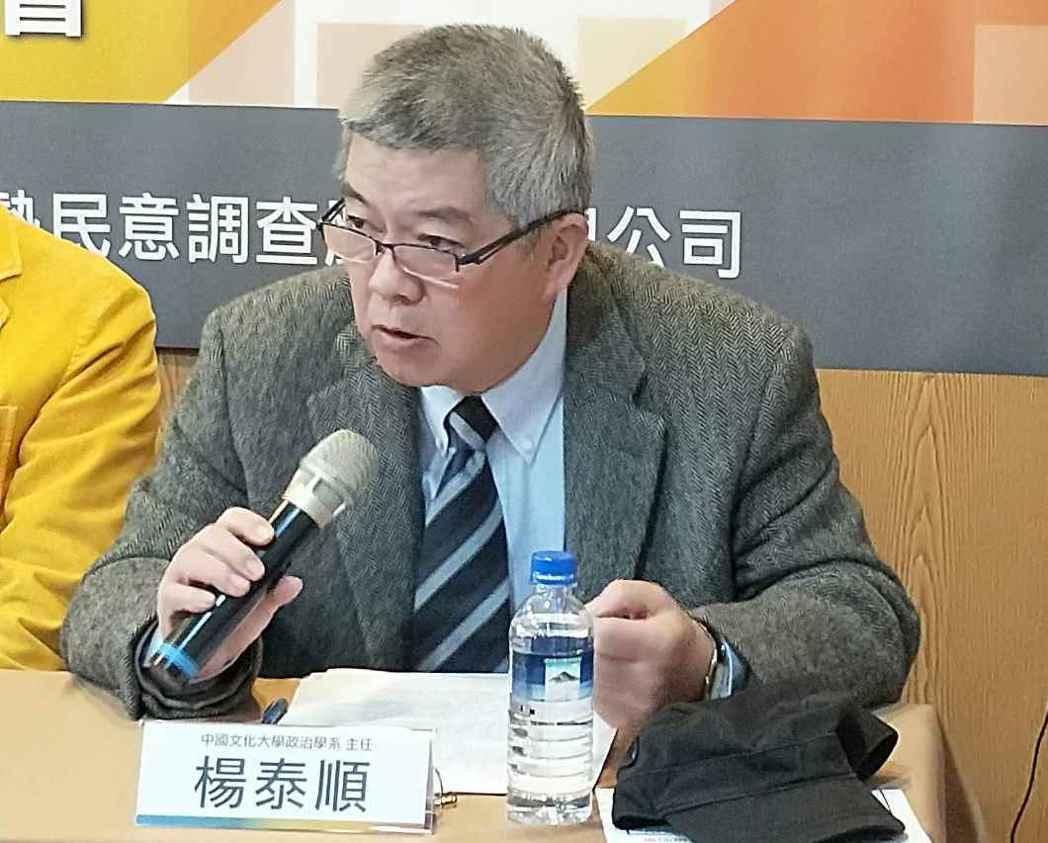中國文化大學政治學系主任楊泰順。 致公黨/提供