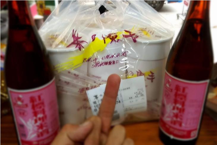 一名網友表示,上班遇到奧客,外送6杯飲料還要幫忙買米酒,掛電話不到2分鐘又打來催...