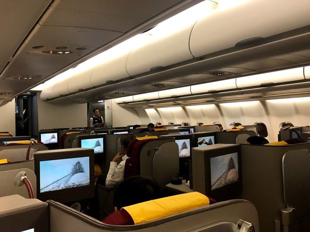 A330機型的商務艙。圖文來自於:TripPlus
