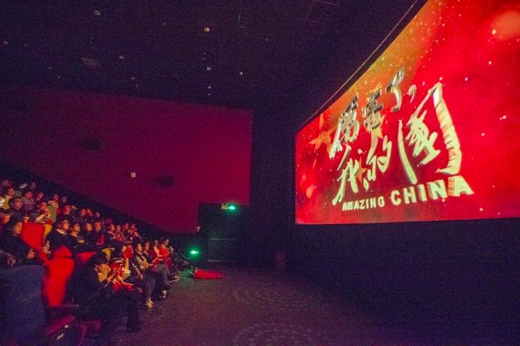 在中共大力宣傳動員下,愛國紀錄片「厲害了,我的國」上映7天,登上中國大陸電影賣座...