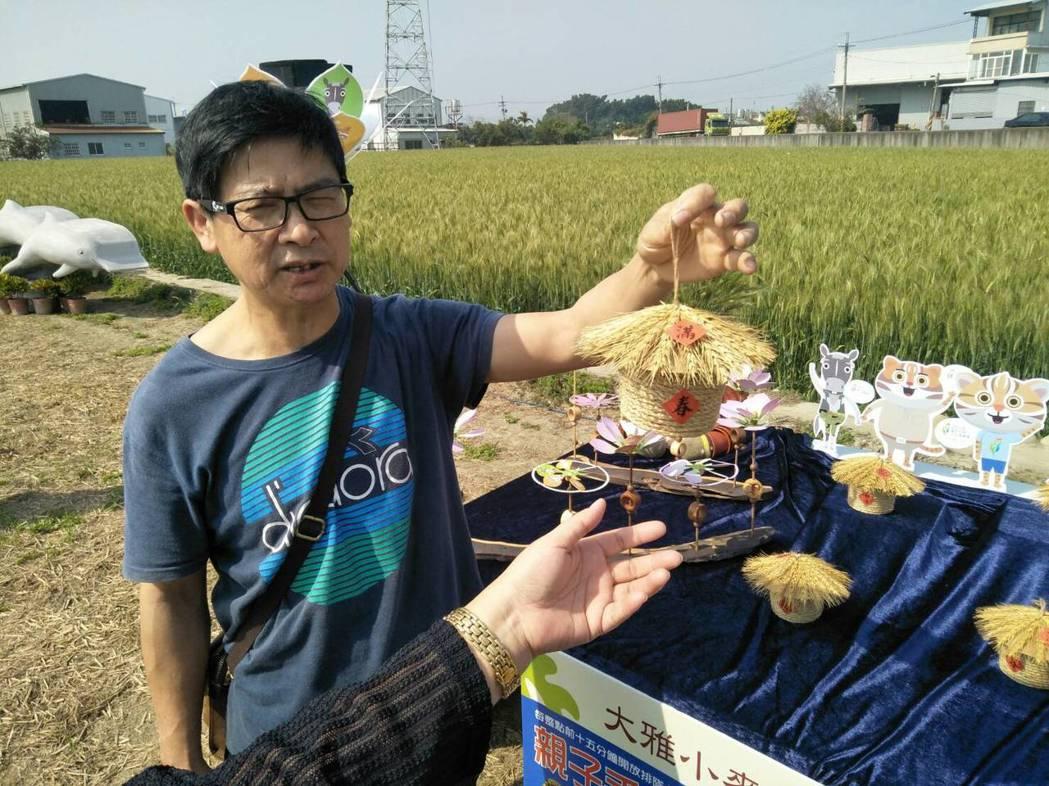 今年慶豐收的「大雅小麥產業文化節」,3月10日上午9時將於大雅寶興宮前廣場熱鬧登...