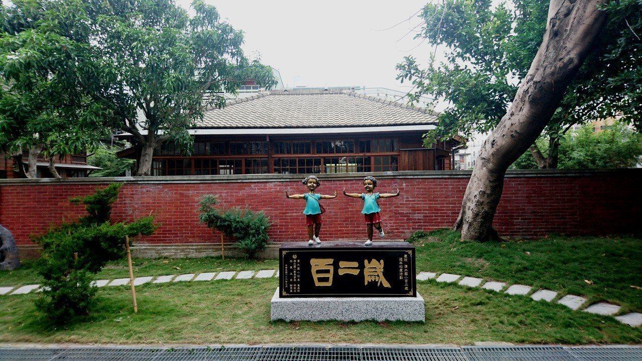 清水國小創校超過120年,是台中市歷史最悠久的學校。記者黑中亮/攝影