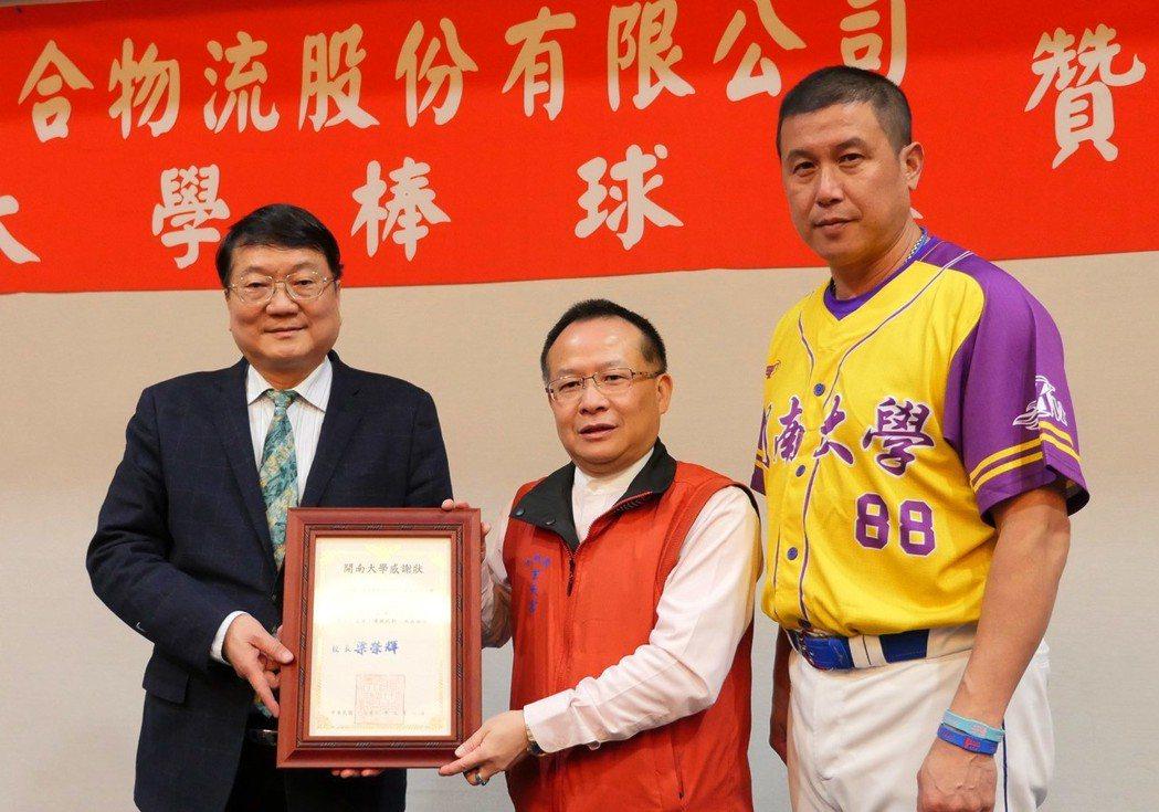 華碩國際聯合物流公司董事長周國福(中)與開南大學簽約贊助棒球隊經費和工作機會,開...