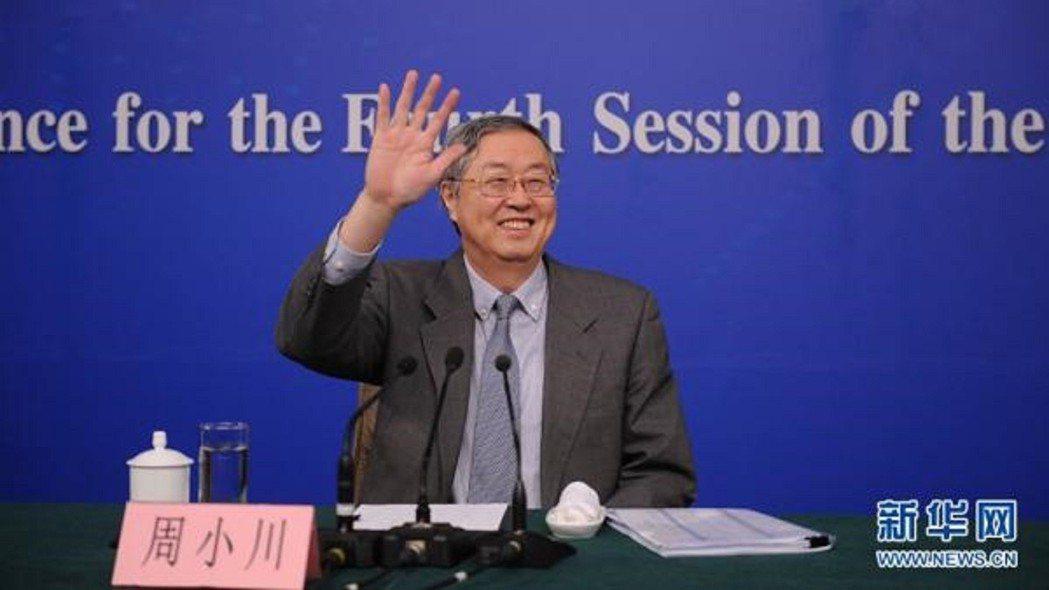 中國人民銀行行長周小川。新華社