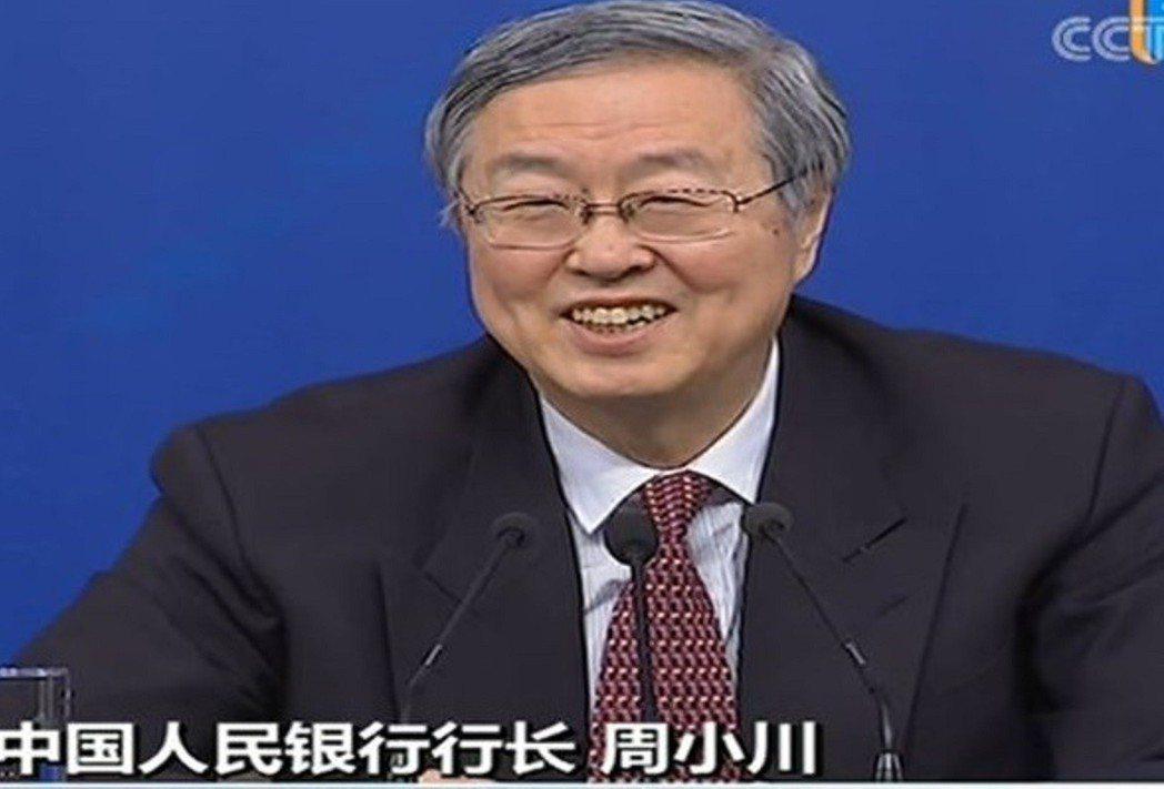 中國人民銀行行長周小川。央視截圖