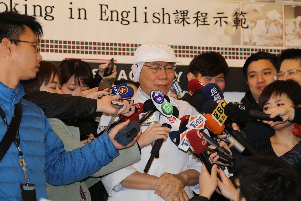 台北市長柯文哲上午出席開平餐飲學校的活動。記者魏莨伊/攝影