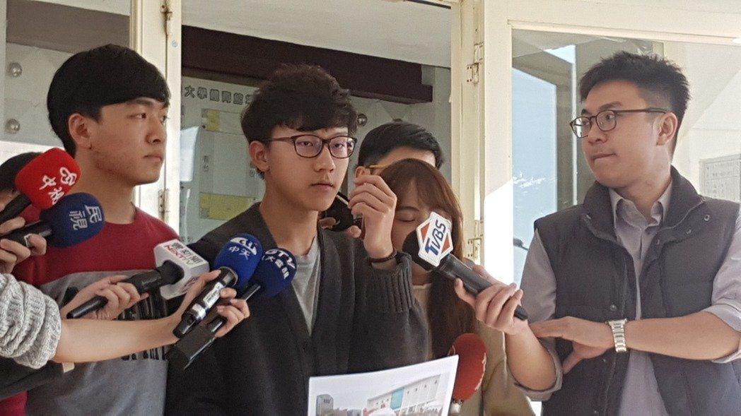 台灣大學學生會會長林彥廷。記者吳佩旻/攝影