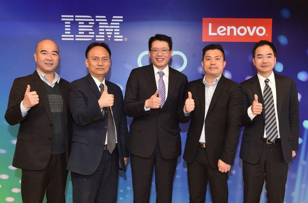 台灣IBM今(9)日攜手Lenovo為伺服器注入AI動能,以軟硬整合協助台灣企業...