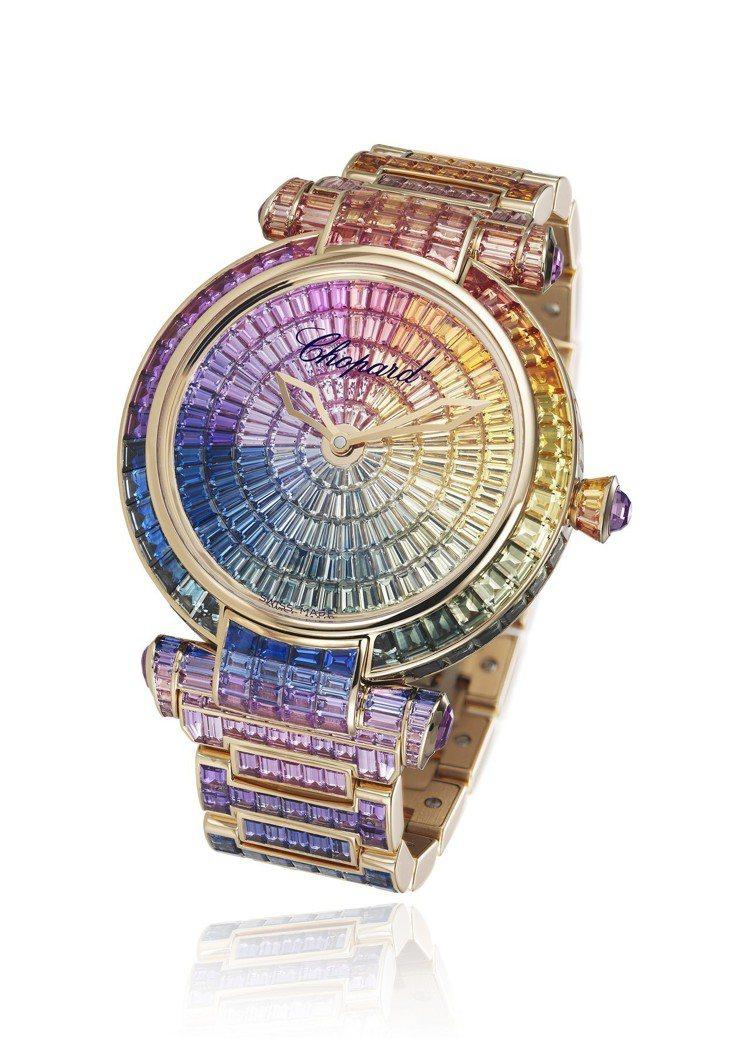 蕭邦Imperiale系列Rainbow腕表,40毫米18K玫瑰金表殼鑲嵌總重4...
