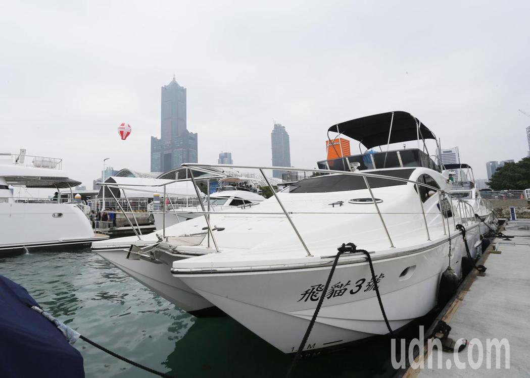 「2018台灣國際遊艇展」將於3月15至18日在高雄展覽館盛大展出,展出許多豪華...