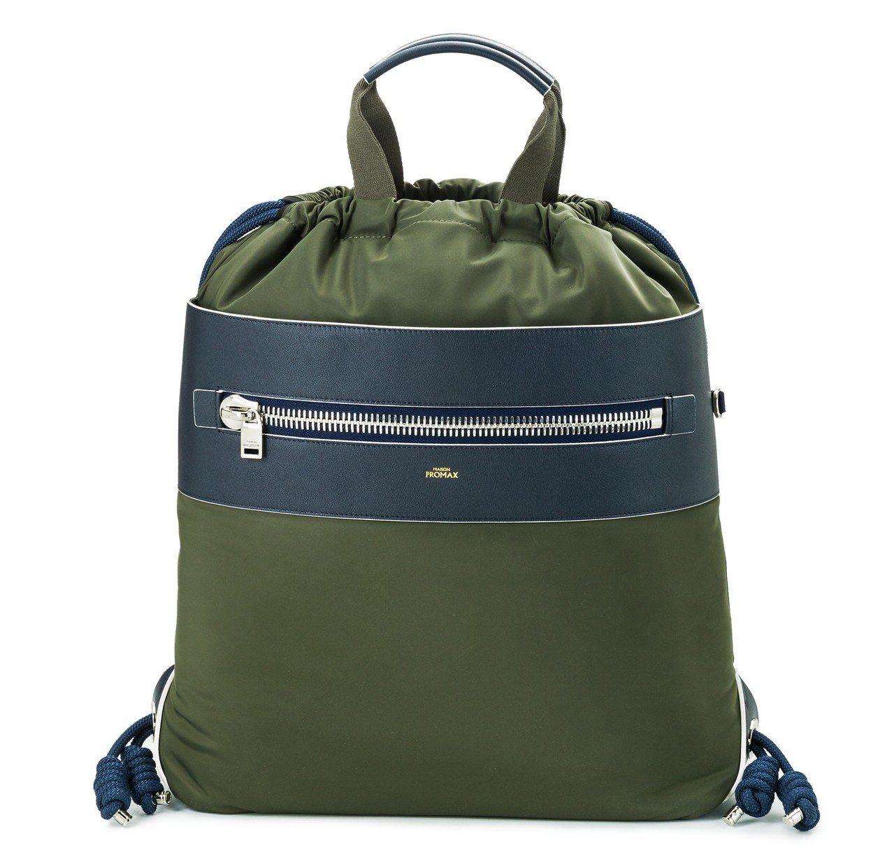 Martin系列後背包,約8,300元。圖/MAISON PROMAX提供