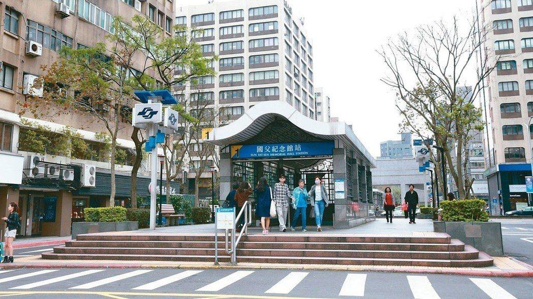 捷運國父紀念館站周邊,交通便利、生活機能健全。 記者黃義書/攝影