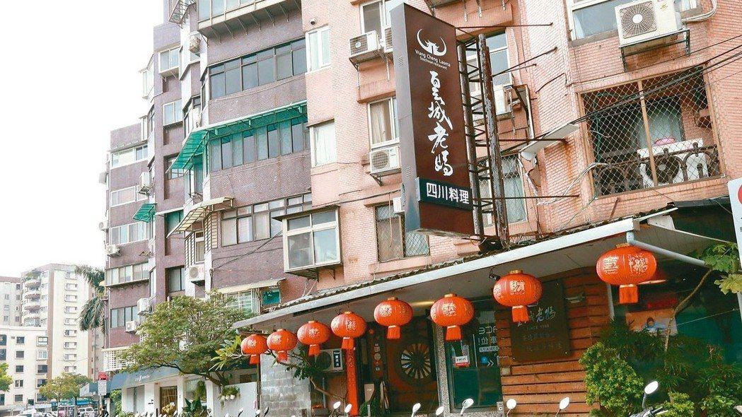 「皇城老媽」為四川家庭料理餐廳,頗受饕客青睞。 記者黃義書/攝影