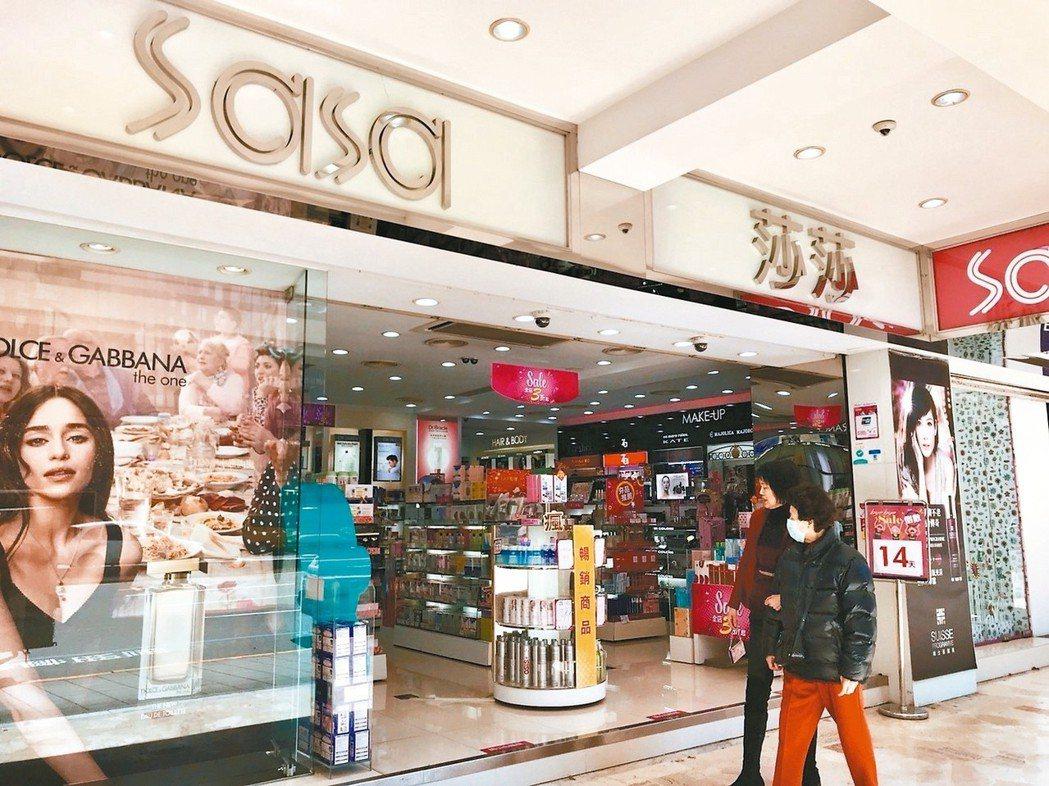 莎莎國際決定月底關閉台灣所有門市。 記者徐兆玄/攝影