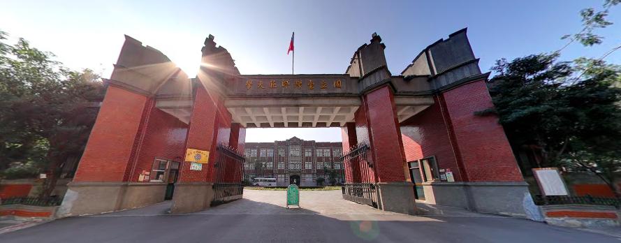 國立台灣師範大學的英文校名為National Taiwan Normal Uni...
