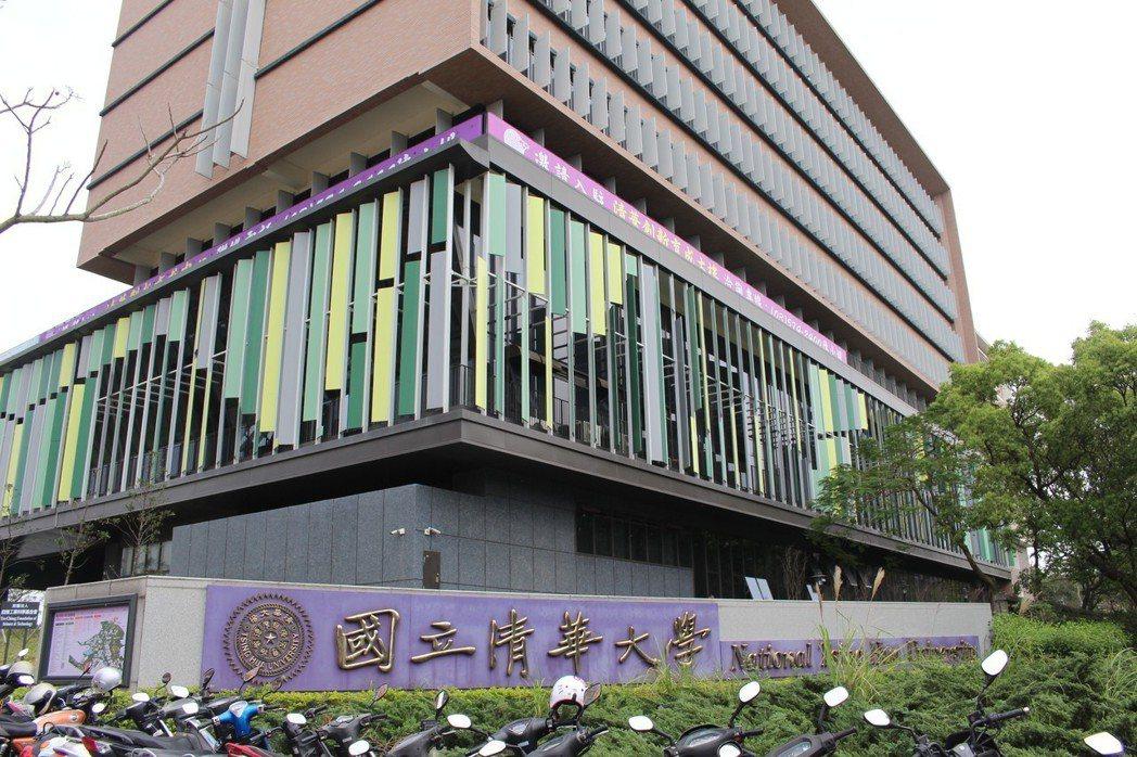 國立清華大學的英文校名採用音譯。 記者張雅婷/攝影